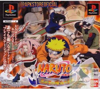 Naruto - Shinobi no Sato no Jintori Gassen icon do jogo